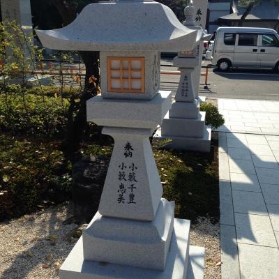 小藪千豊の寄付で建てられた灯籠発見:種貸社(住吉大社)