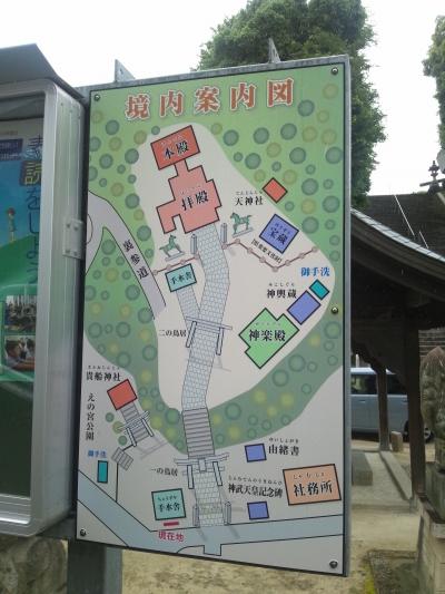 雰囲気がありますね。広島都市部からも近い!多家神社(埃宮)に行ってきました