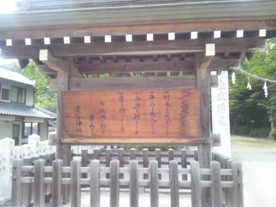かつては広島でもっとも社格が高かったのです!速谷神社に行って来ました。駐車場あり。