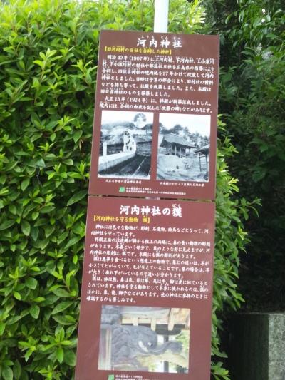 バイパスから狭い道を通らないと。河内神社に駐車場あり。